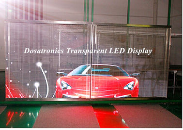 China P10mm Behind Glass Mounted LED Curtain Display LED Perimeter Boards distributor